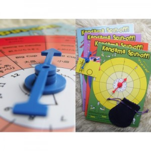 Kendama 'Spin-Off' Game